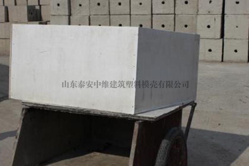 高注合金薄壁方箱